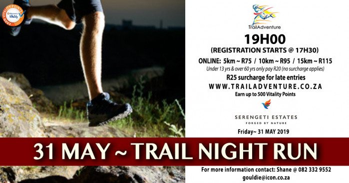 TrailAdventure Serengeti Trail Night Run